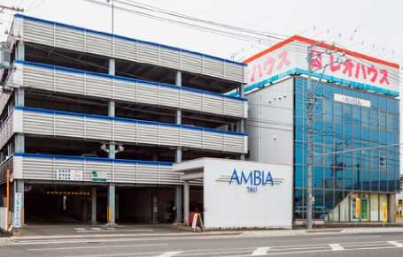 アンビアタクシー静岡営業所