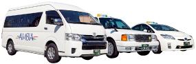 貸切予約センタータクシーの画像です